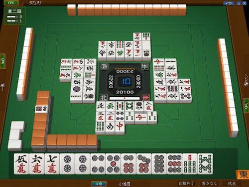 麻雀の牌効率